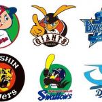 2018年プロ野球ペナントレース『セ・リーグ』順位予想 優勝チームは何処?AクラスBクラスは?
